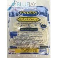 Vietnamese Noodle kg