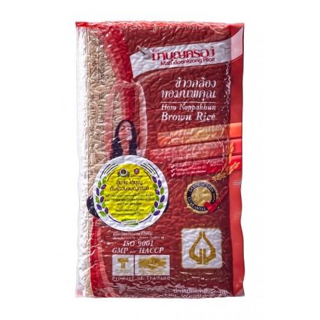 MBK Brown Hom Mali Rice 10 x 2kg