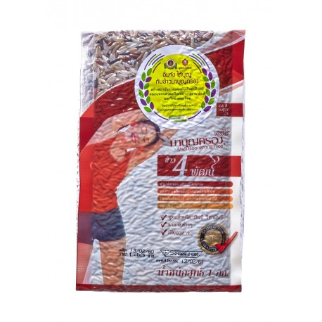 MBK 4 Mixed Grains Rice 1kg