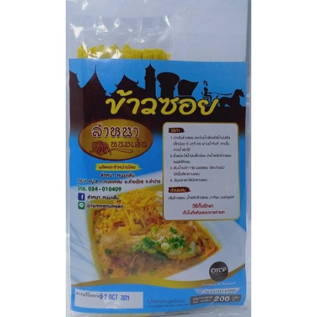 Khao Soy Noodle Pack 10 x 200g