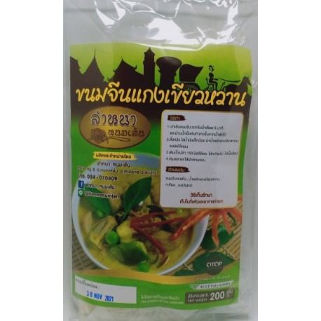 Green Curry Noodle pack 10 x 200g