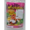 Suki Yaki Noodle Pack 10 x 200g