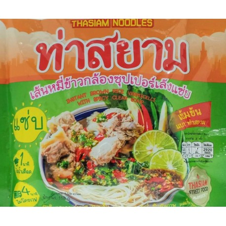 Noodle Boat Brown Rice Vermicelli 4 x 114g