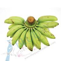 Banana (Namwa) Kg